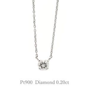 ダイヤモンド ネックレス |96-1188
